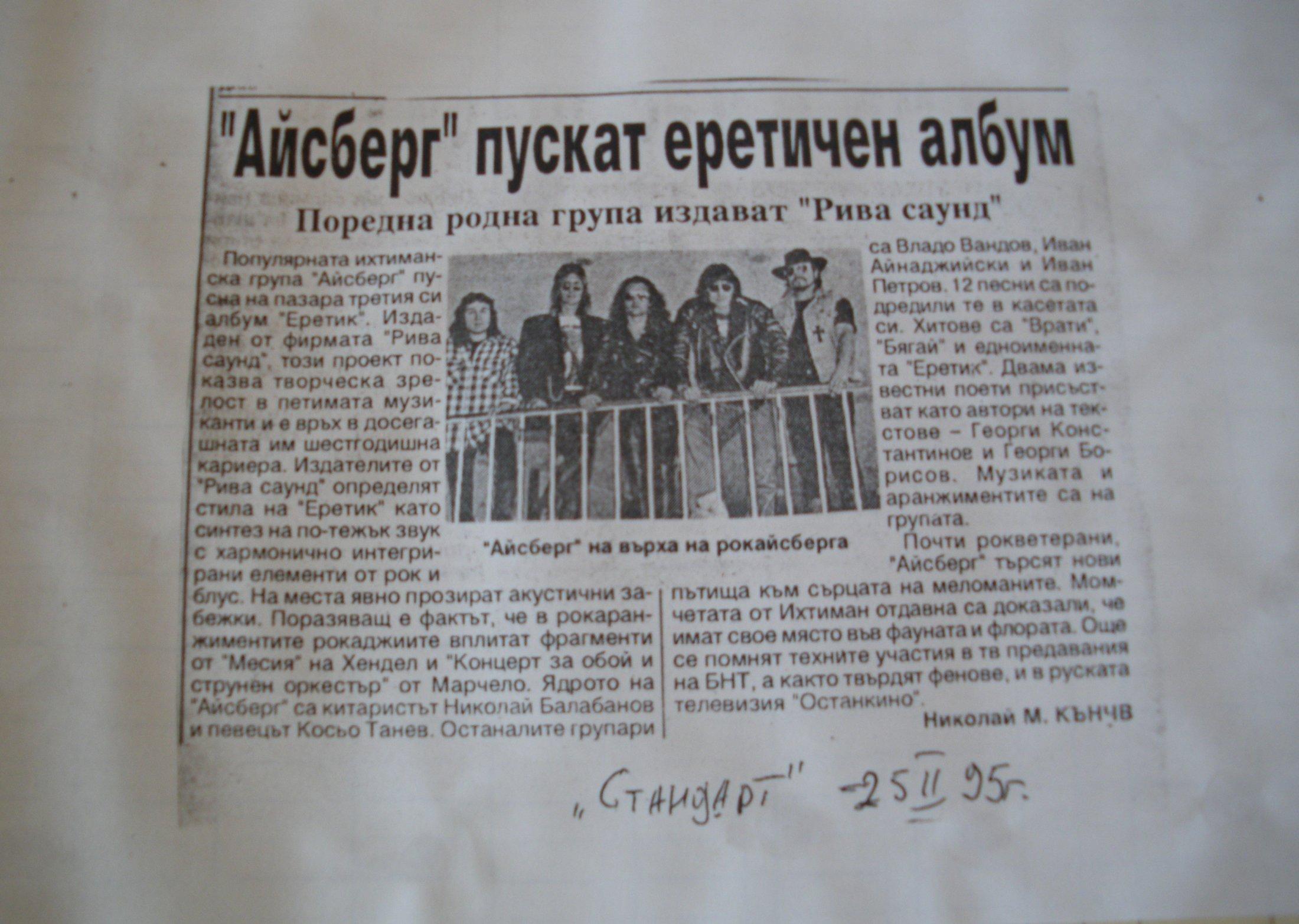 IMGP0842