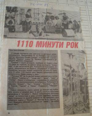 IMGP0776