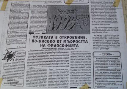 IMGP0841